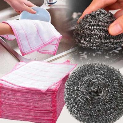 【亏本走量】【清洁组合】不锈钢丝球洗碗刷锅洗碗布百洁布抹布,免费领取2元拼多多优惠券
