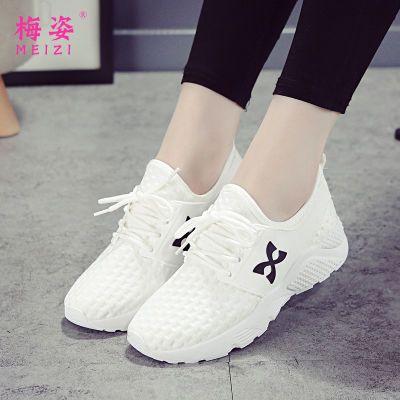 白色运动鞋女2019春夏季新款韩版透气休闲学生女鞋轻便平底跑步鞋