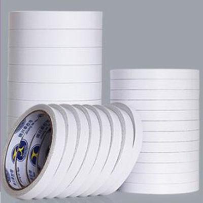 双面胶带双面胶批发超粘超薄强力透明高粘白色手工双面胶固定包邮