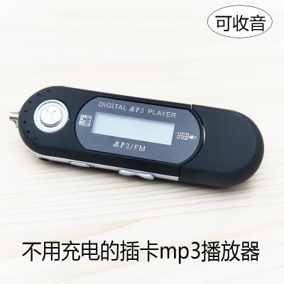 干电池有屏插卡mp3播放器 优盘直插随身听学生学英语听歌带收音P3