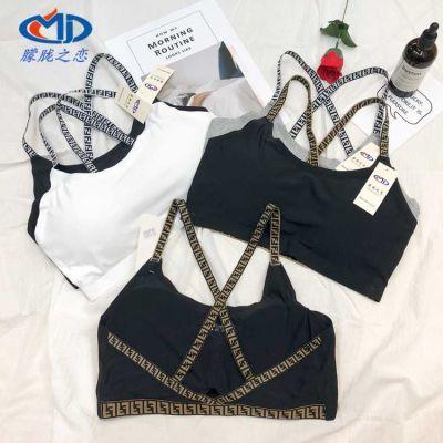 莫代尔棉运动胸罩日本一片式无痕内衣女带胸垫裹胸文胸美背短款式