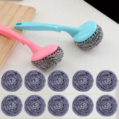 【2把刷子+12个钢丝球清洁球】长柄钢丝球刷刷碗刷锅清洁刷DD【3月13日发完】