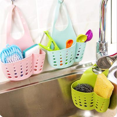 厨房水槽沥水篮家用淘洗菜盆水池迷你水龙头全新塑料小号收纳挂篮