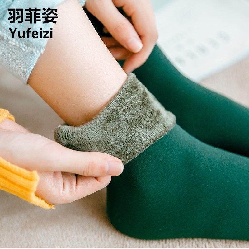 便宜的【羽菲姿】2-6双袜子女加绒加厚雪天保暖地板袜秋冬中筒家居袜男