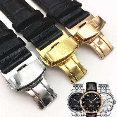 天梭原装表带1853力洛克T41卡森男真皮蝴蝶扣手表带头层牛皮表链