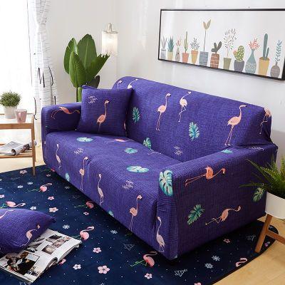 皮沙发万能全包沙发套沙发垫三人贵妃全盖组合沙发罩席子双人123