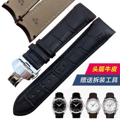 代用天梭库图表带1853手表男T035弧形真皮表带原装皮带蝴蝶扣配件