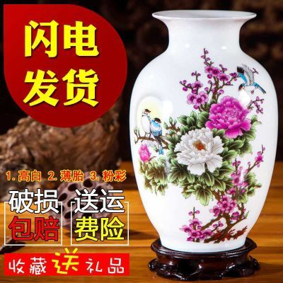 花瓶青花瓷瓶双耳瓶中式工艺品景德镇陶瓷绿釉家居花瓶摆件仿古