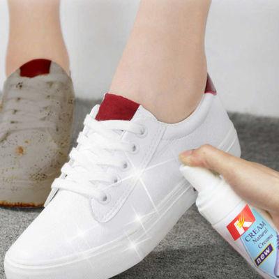 【3瓶】【鞋子脏了你试试】小白洗鞋神器刷鞋擦鞋洗鞋清洗剂清洗