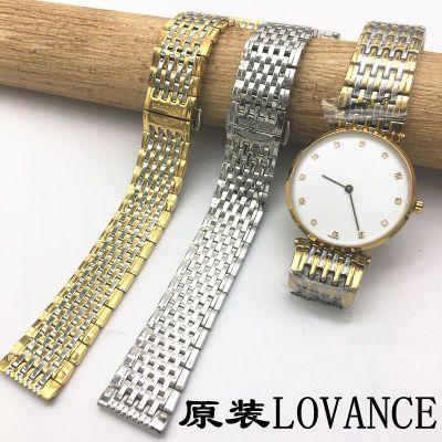 不锈钢带代用浪琴表带嘉兰DW男女士超薄表链原装蝴蝶扣手表带配件
