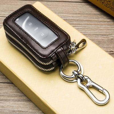 头层牛皮男士多功能真皮钥匙包腰挂匙钥包女大容量汽车锁匙包主图