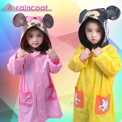 儿童雨衣男女童雨衣雨裤宝宝小孩幼儿园雨具