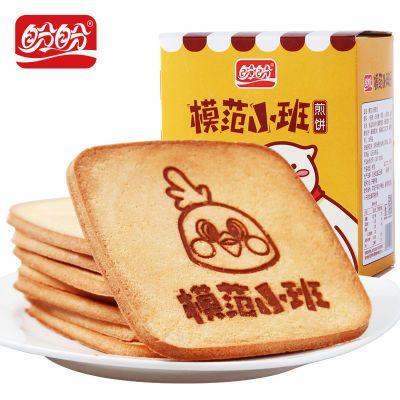 【108g*2盒】盼盼模范小班煎饼香酥饼干奶香办公室点心儿童零食