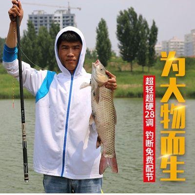 君王鲤鱼竿28调鱼竿手竿碳素19调台钓竿鱼杆5.4米钓鱼竿超轻超硬