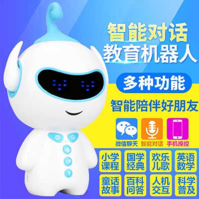 早教机器人电动音乐国学讲故事唱歌音乐益智灯光儿童玩具智能对话