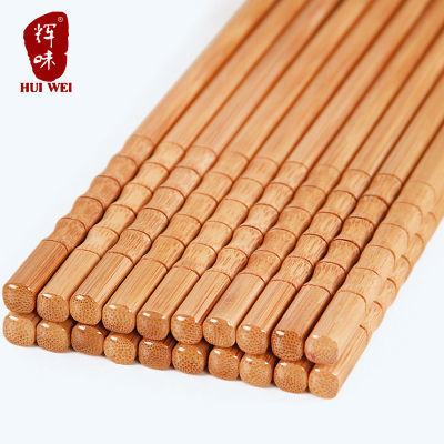辉味10-50双天然竹筷家用竹筷子家用餐具竹筷筷子 筷子 套装