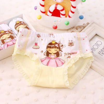 【4条装95%棉】儿童内裤女卡通女童三角内裤平角宝宝小女孩内裤