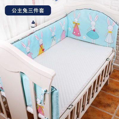 婴儿床床围宝宝床上用品三件套儿童床围纯棉可拆洗婴儿床围防撞