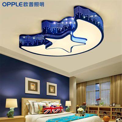 欧普LED吸顶灯星星月亮卧室灯客厅灯儿童房间灯护眼暖光温馨灯具