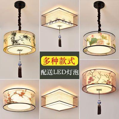 新中式客厅吊灯吸顶灯卧室餐厅过道走廊吊灯简约中国风酒店吧台灯