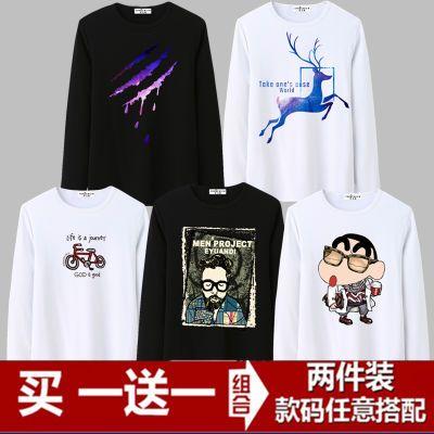 秋冬季新款男士长袖T恤青少年学生韩版潮流修身体恤打底衫