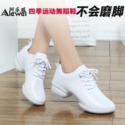 阿乐威舞蹈鞋成人广场舞女鞋真皮白色软底水兵舞鞋子运动跳舞女鞋