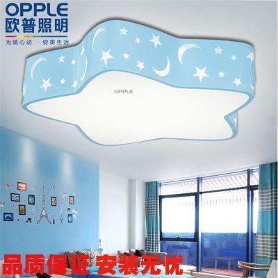 OPPLE/欧普照明LED吸顶灯卧室五角星儿童灯男孩女孩房间卡通灯具