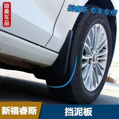 2015-2016新福睿斯挡泥板专用于福特改装汽车原装前挡泥板卡扣