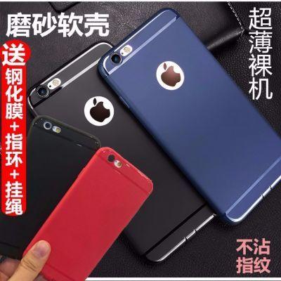 苹果6手机壳7plus防尘硅胶苹果6/7/8/X超薄磨砂全包保护套6sp软壳