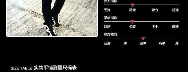 【裤子+上衣一套装】休闲运动套装男春秋季户外长袖两件套男学生