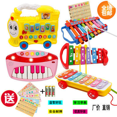 儿童玩具益智音乐八音手敲琴婴儿宝宝玩具男女孩弹奏乐器1-3-6岁