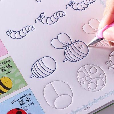 3-8岁趣味简笔画 幼儿园分步学画绘画册宝学画画本儿童练字帖涂色