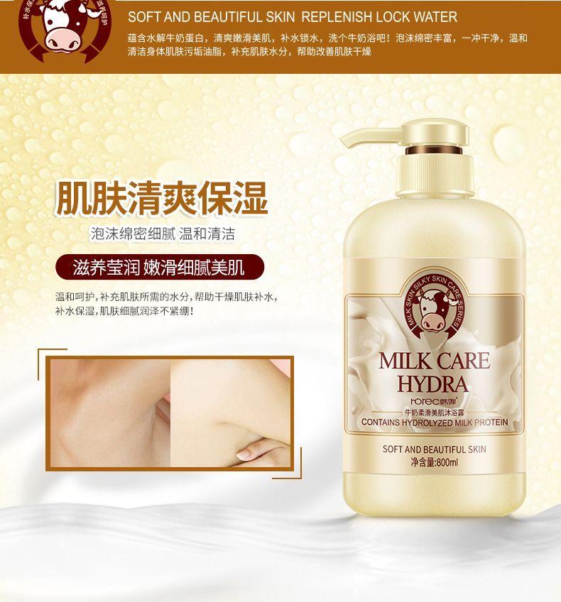 牛奶沐浴露全身香水持久留香男女香体乳套装通用家庭装大容量正品