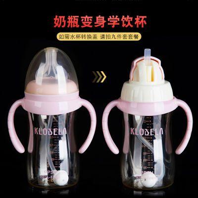 婴儿保温奶瓶幼水杯爱因美喝小吸嘴壶nuk管世喜宝防呛材质硅胶勺