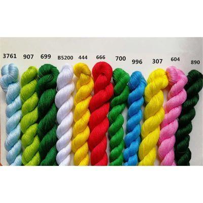 十字绣线鞋垫刺绣绣花线十字绣配线补线单股粗棉线30色每色20根