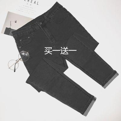 【买一送一】新款高腰修身显瘦黑色牛仔裤女弹力小脚九分裤铅笔裤
