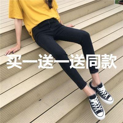买一送一T恤)秋季九分学生黑色韩版牛仔裤女装新款潮简约ins潮流