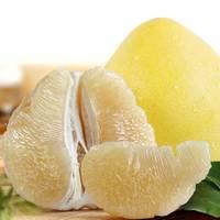 新鲜水果白心柚子精品2粒装(单果900-1300g)琯溪蜜柚白蜜柚三红柚