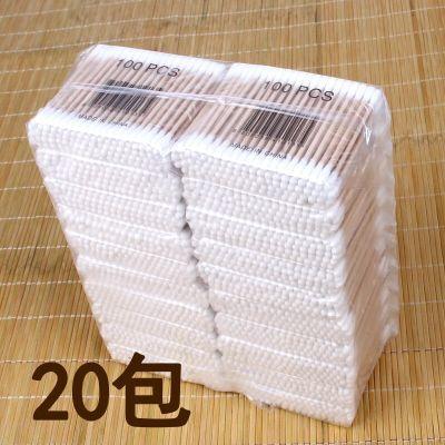 100支-2000支棉签双头木棒棉签卫生棉棒双头棉签卸妆化妆美容清洁