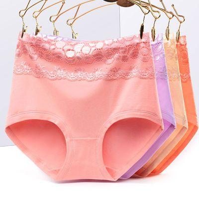 4条 高腰收腹内裤女性感塑身雷丝裤头纯色棉裆透气女士提臀三角裤