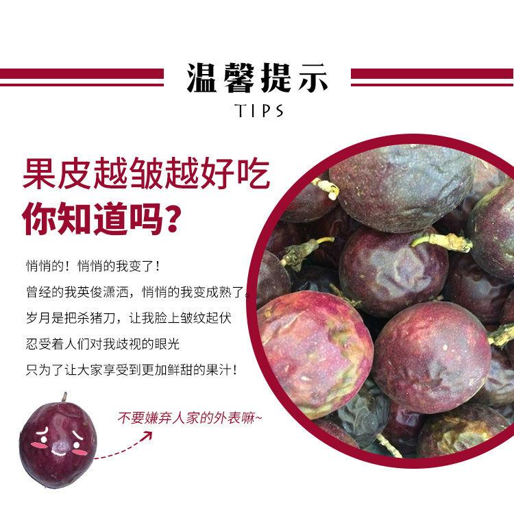 广西百香果5斤装现摘新鲜水果包邮西番莲精选酸甜多汁大果鸡蛋果_3