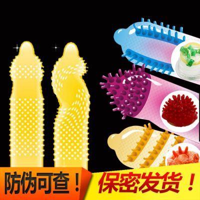 【超强刺激】倍力乐异形带刺套超薄避孕套中号大颗粒狼牙套持久装