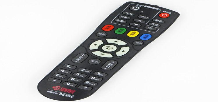 河南有线广电数字电视机顶盒摇遥控器板万能海信长虹浪潮