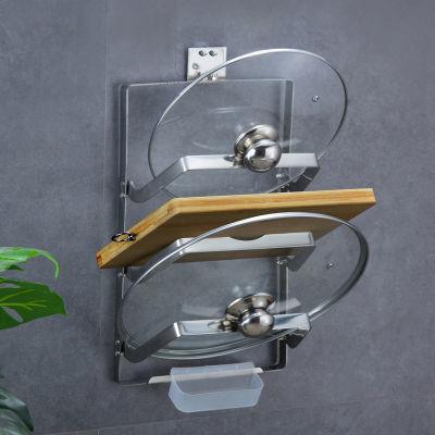 厨房置物架锅盖架砧板架不锈钢多功能活动菜刀板架收纳架厨房用品