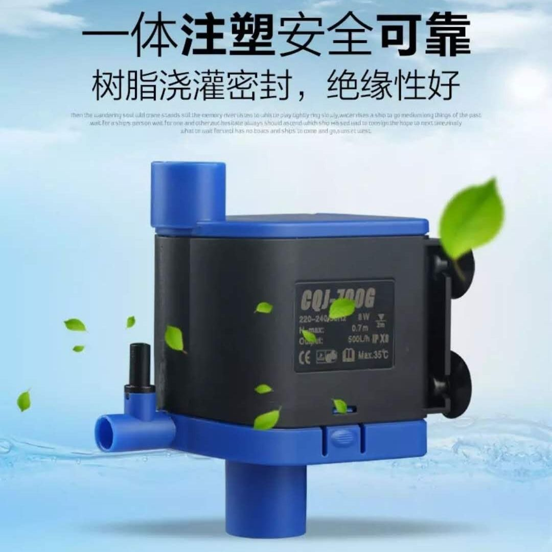鱼缸静音泵的原理是什么_静音门原理