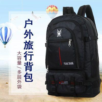 【可扩容】70升超大容量双肩包户外旅行背包男女登山包旅游行李包