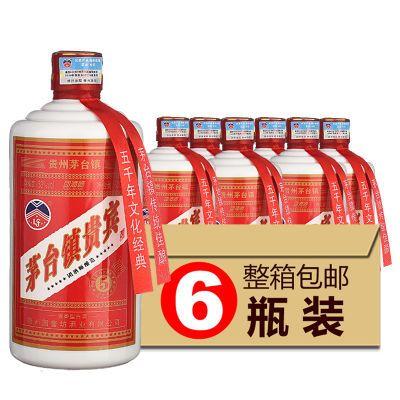 贵州贵宾酒53度酱香白酒高粱酒水整箱500ml*6瓶封藏老酒包邮