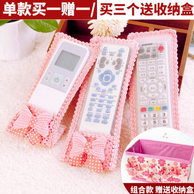 【买1送1】【买三赠送收纳盒】遥控器套保护套电视机空调防尘罩子