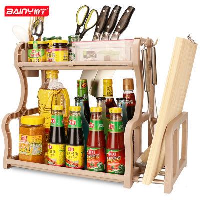 佰宁厨房置物架调料架厨房用品用具收纳落地储物架砧板多层架子