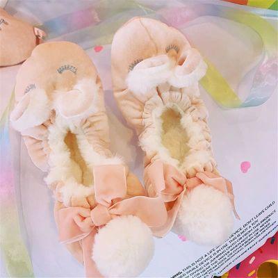 卡通日系原宿可爱学生创意拖鞋眼罩组合女居家毛茸茸棉拖鞋秋冬季